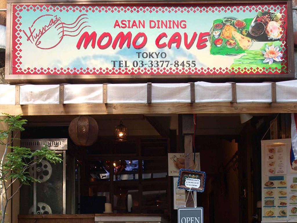 Asian Dining MOMO CAVE TOKYO アジアンダイニングモモケーブ